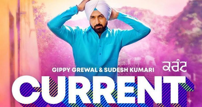 gippy grewal current song lyrics