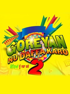 goreyan nu daffa karo 2 punjabi movie 2020