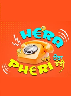 hera pheri punjabi movie 2020