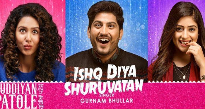 ishq diya shuruvatan Punjabi Movie Song 2019