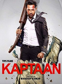 kaptaan punjabi movie 2016