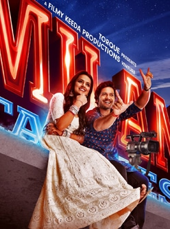 milan talkies bollywood movie 2019