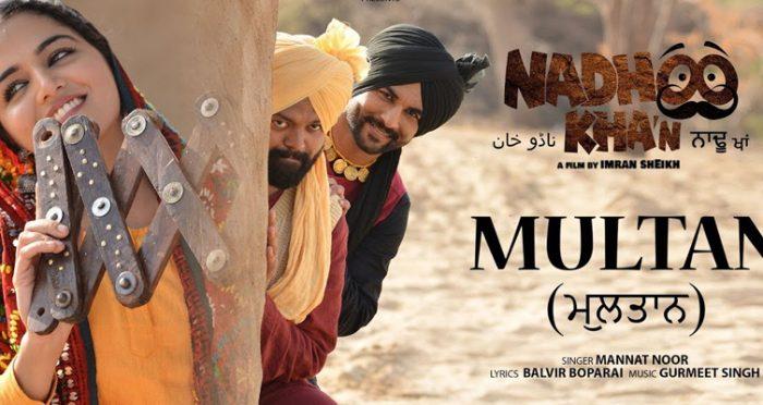 multan punjabi movie song 2019