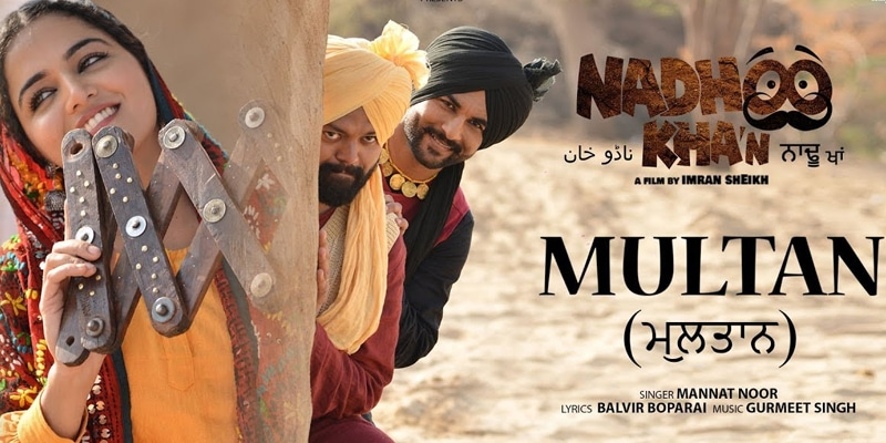 multan punjabi movie song 2019