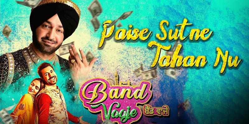 malkit singh paise sutne tahan nu song lyrics