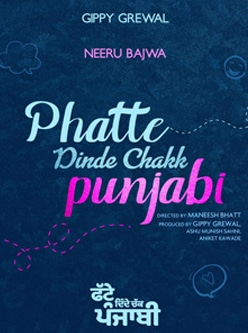 phatte dinde chakk punjabi movie