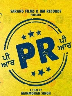 pr punjabi movie 2019