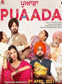 puaada movie ammy virk sonam bajwa