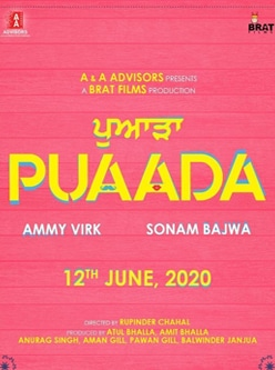 puaada punjabi movie 2020