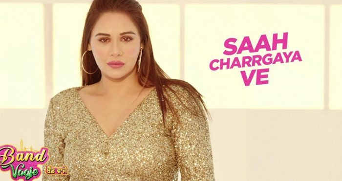 saah charrgaya ve punjabi movie song 2019