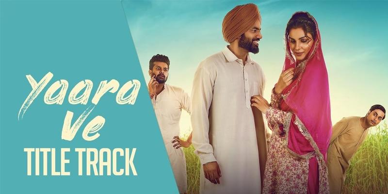 Yaara Ve Punjabi Movie Song 2019