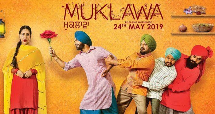 Muklawa movie trailer