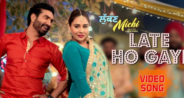 late ho gayi punjabi movie song 2019