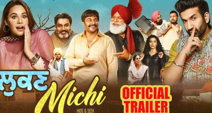 lukan michi punjabi movie trailer
