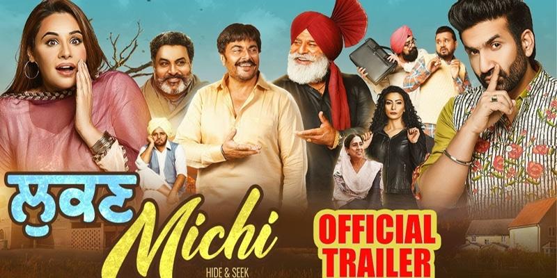lukan michi punjabi movie trailer