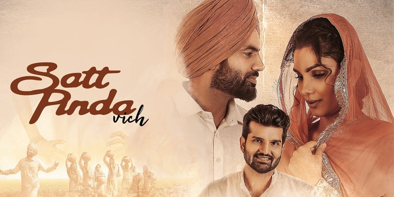 satt pinda vich punjabi movie song 2019