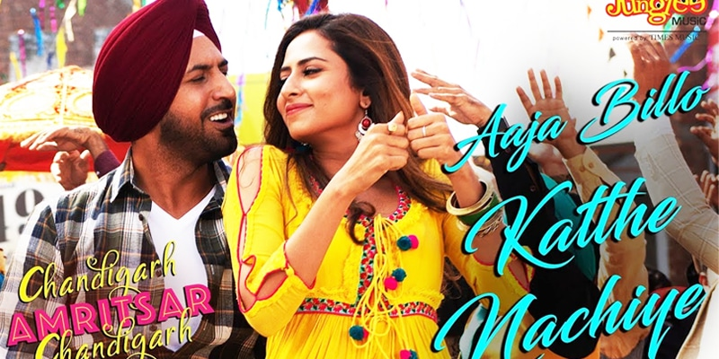 Aaja Billo Katthe Nachiye punjabi movie song 2019