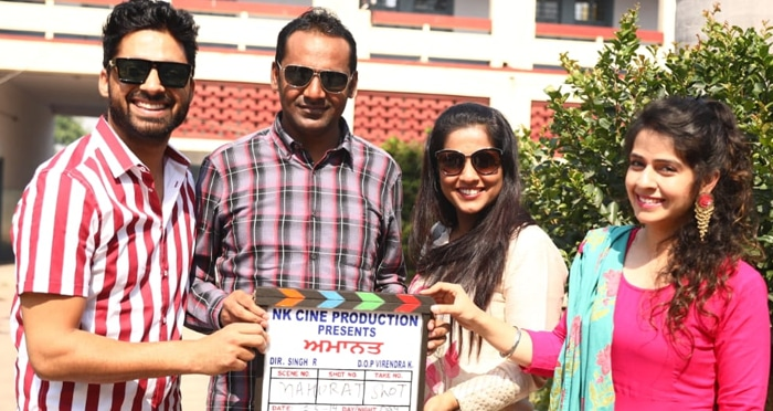 amanat film team