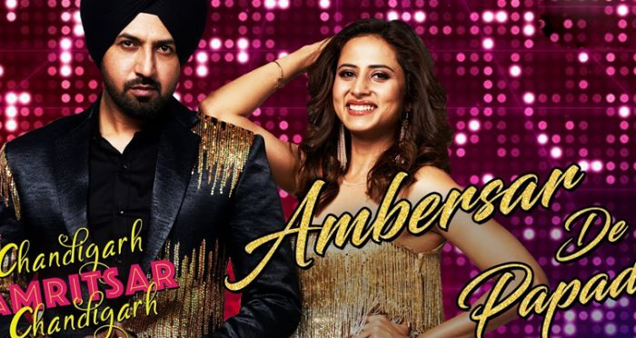 ambersar de papad punjabi movie song 2019