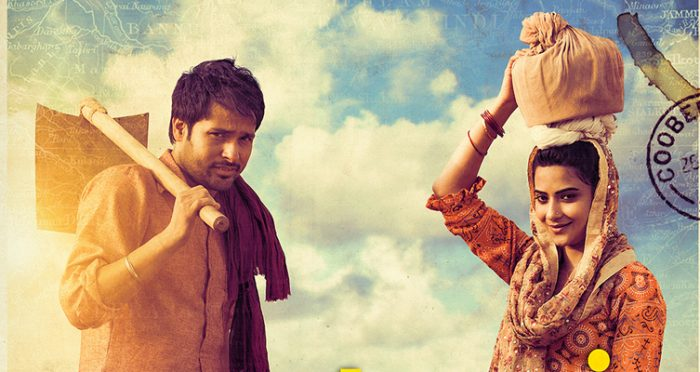 angrej full punjabi movie