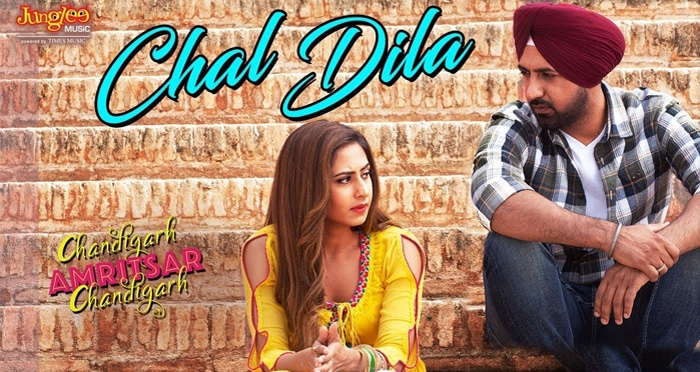 chal dila punjabi movie song 2019