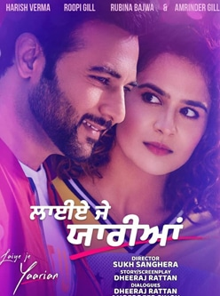 laiye je yaarian punjabi movie 2019