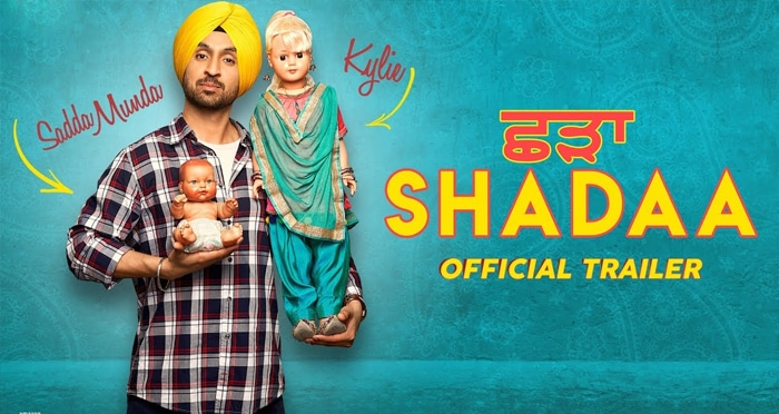 shadaa movie trailer