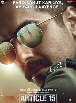 article 15 bollywood movie 2019