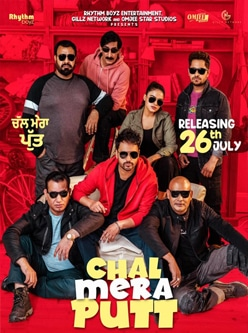 Chal Mera Putt movie trailer | review | story | cast | songs