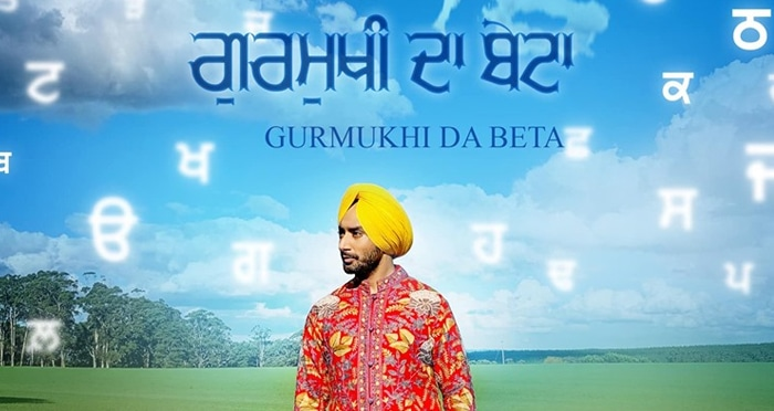 gurmukhi da beta song 2019 by satinder sartaaj