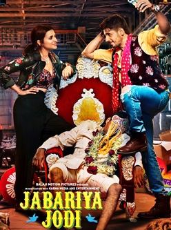 jabariya jodi bollywood movie 2019