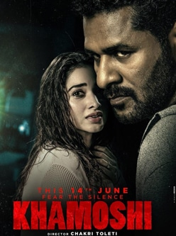khamoshi bollywood movie 2019