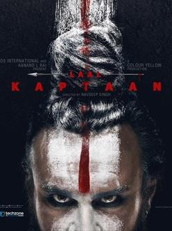 laal kaptaan bollywood movie 2019