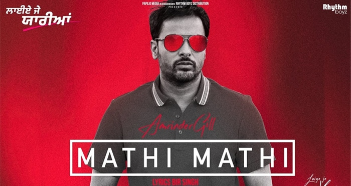 mathi mathi punjabi movie song 2019