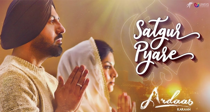 satgur pyare punjabi movie song 2019