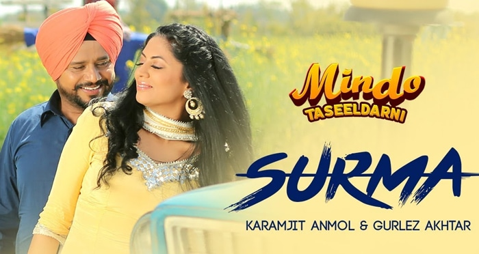 surma punjabi movie song 2019