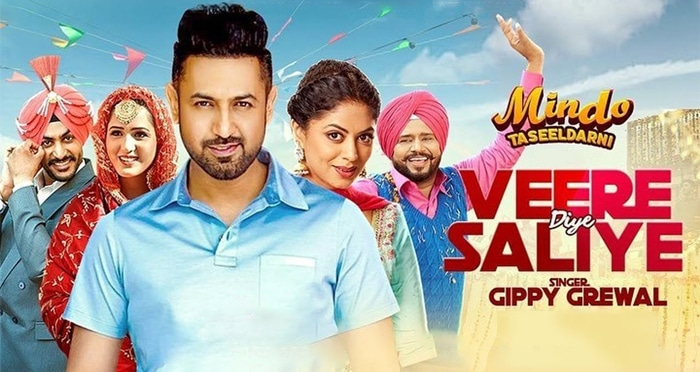 veere diye saliye punjabi movie song 2019