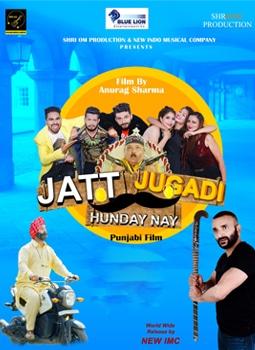 Jatt Jugaadi Hunday Nay