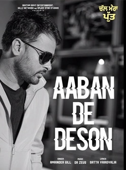aaban de deson punjabi movie song by amrinder gill