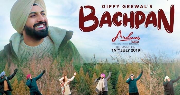bachpan punjabi movie song 2019