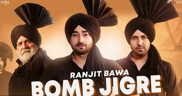bomb jigre punjabi movie song 2019