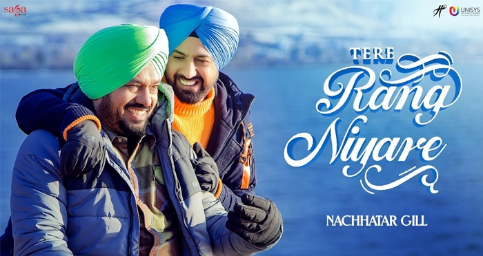 tere rang niyare punjabi movie song 2019
