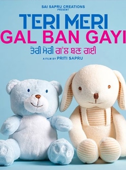teri meri gal ban gayi punjabi movie 2020