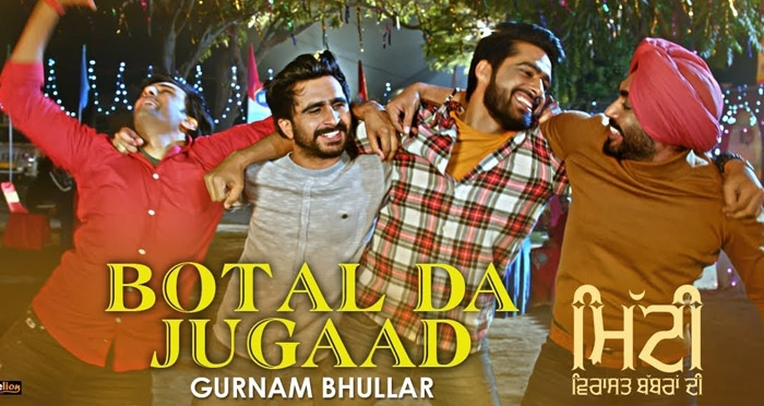 botal da jugaad punjabi movie song 2019