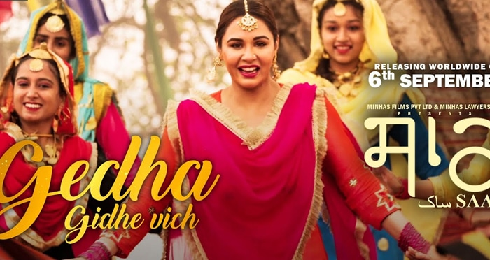 gedha gidhe vich punjabi movie song 2019
