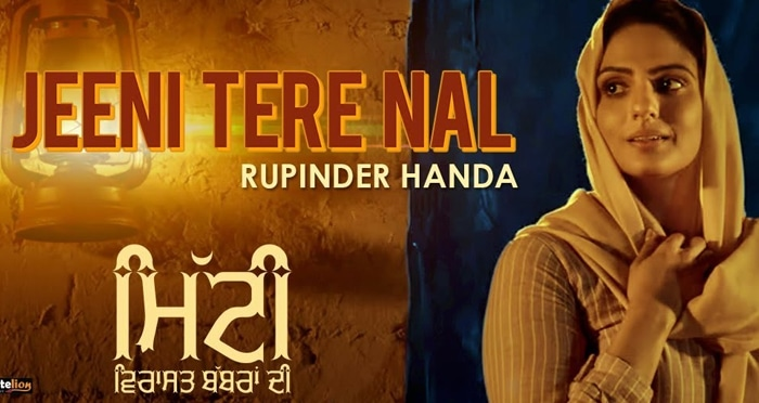 jeeni tere naal punjabi movie song 2019