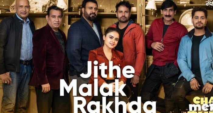jithe malak rakhda punjabi movie song 2019