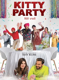 kitty party punjabi movie 2019