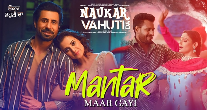 mantar maar gayi punjabi movie song