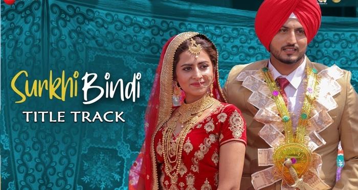 surkhi bindi punjabi movie song 2019
